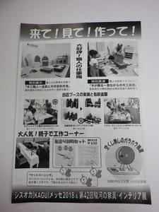 IMGP0180.jpg