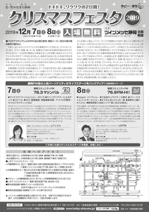 chirashi_02.jpg