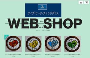 web-shop.jpg